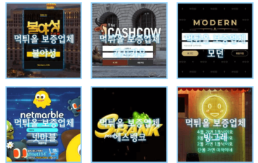 Online safe sports betting in Korea